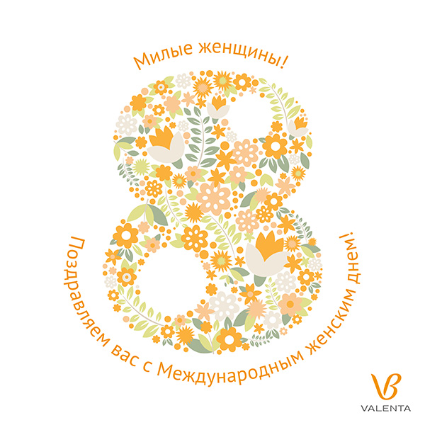 Charming Ladies! Valenta Congratulates You on the Nicest Holiday of Spring