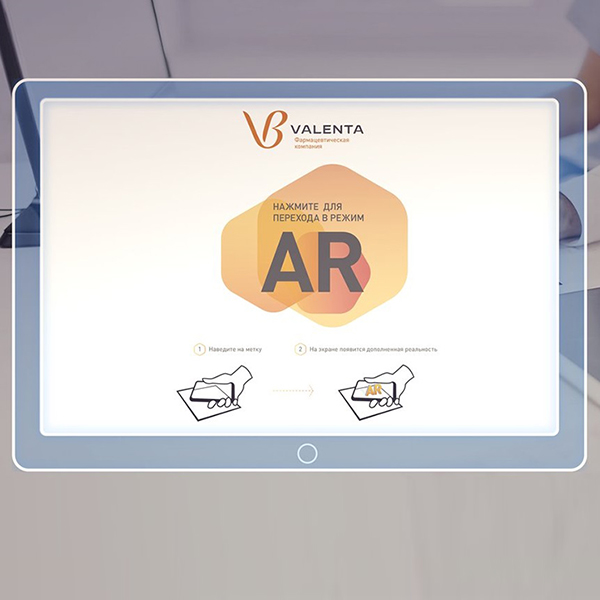 Valenta Pharm and CROC Announced First Augmented Reality Technology for Russian Pharmaceutical Market
